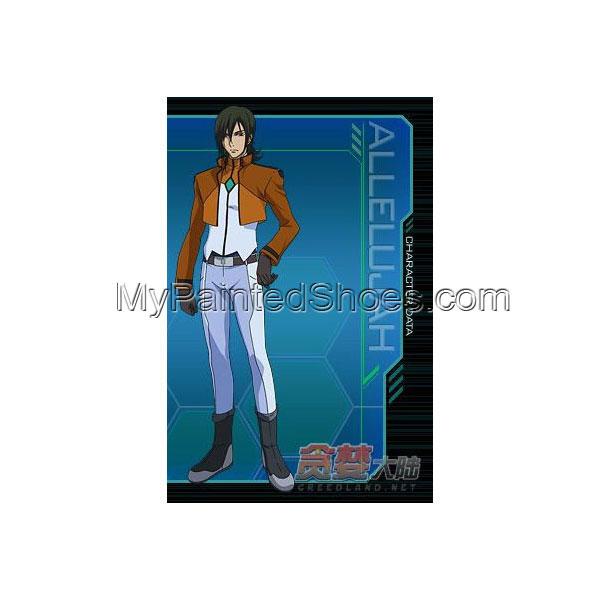 Gundam Seed Allelujah Haptism Cosplay Costume Gundam SEED Gundam