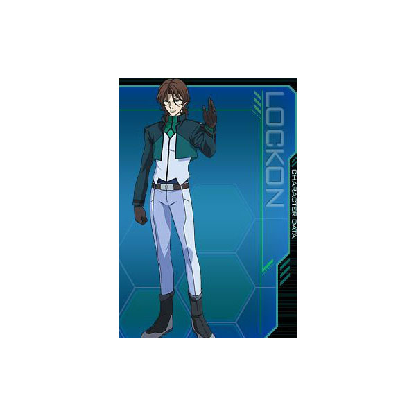 Lockon Stratos Costume Celestial Being Cosplay Green From Gundam