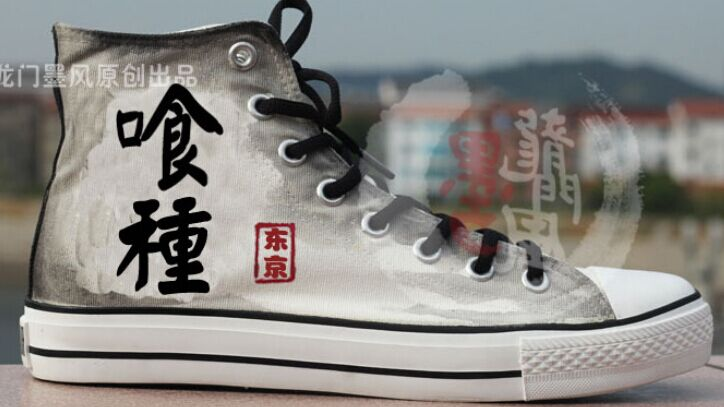 Tokyo Ghoul Canvas Painted Shoes-1